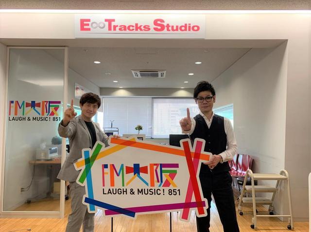 画像: エフエム大阪のラジオ番組が1周年 介護・看護現場の生の声届ける