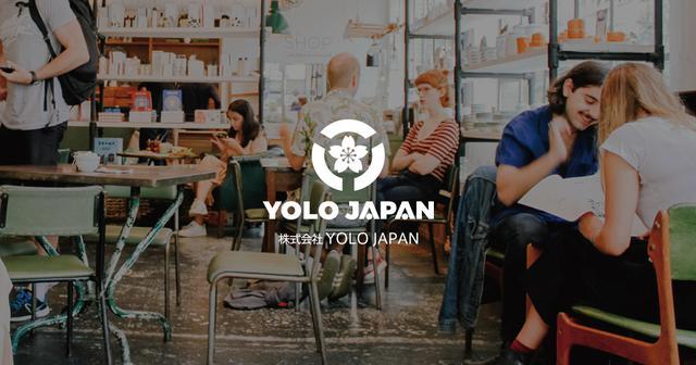 画像: 外国人の人材採用や海外向けの市場調査なら株式会社YOLO JAPAN