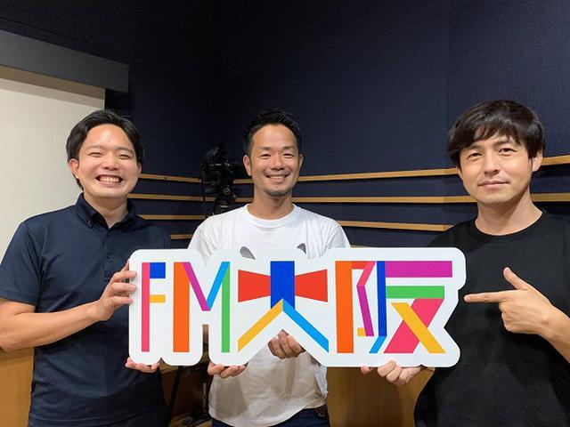 画像: 本日9/6(日)18:00〜FM大阪の「それU.K.‼︎ミライbridge」という番組にタカシJJが出演します。