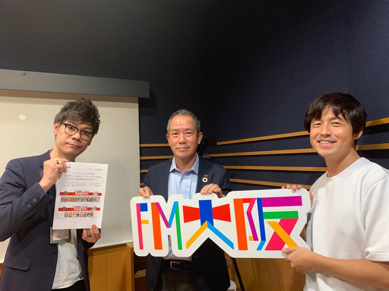 画像: ★「日高さん、ありがとうございました!」Uちゃん&谷さん