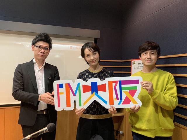 画像: 今週のミライ・リーダーは女優・壱城あずささん。