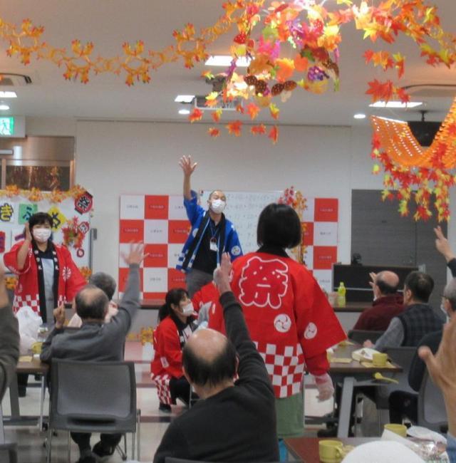 画像: 大阪自彊館 法人サイト