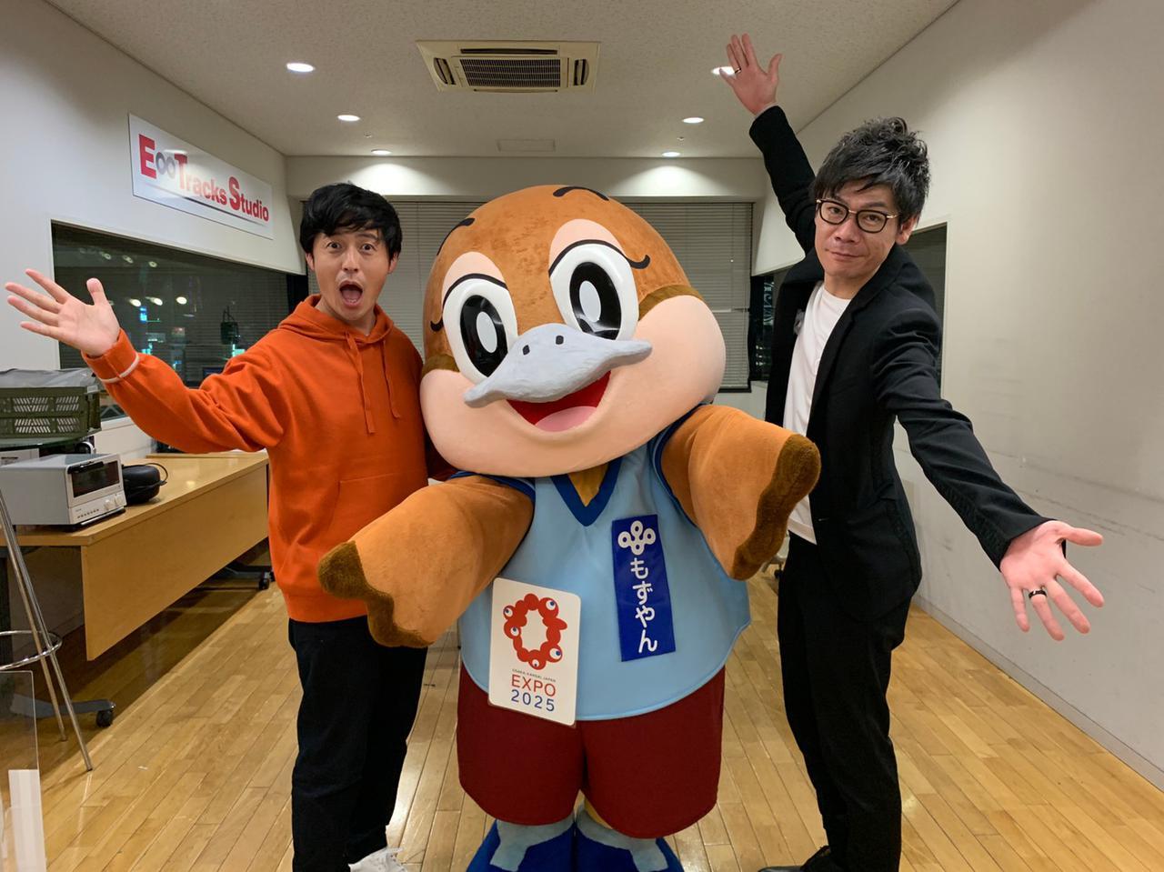 画像: ★なんと今週は大阪府副知事が登場です!