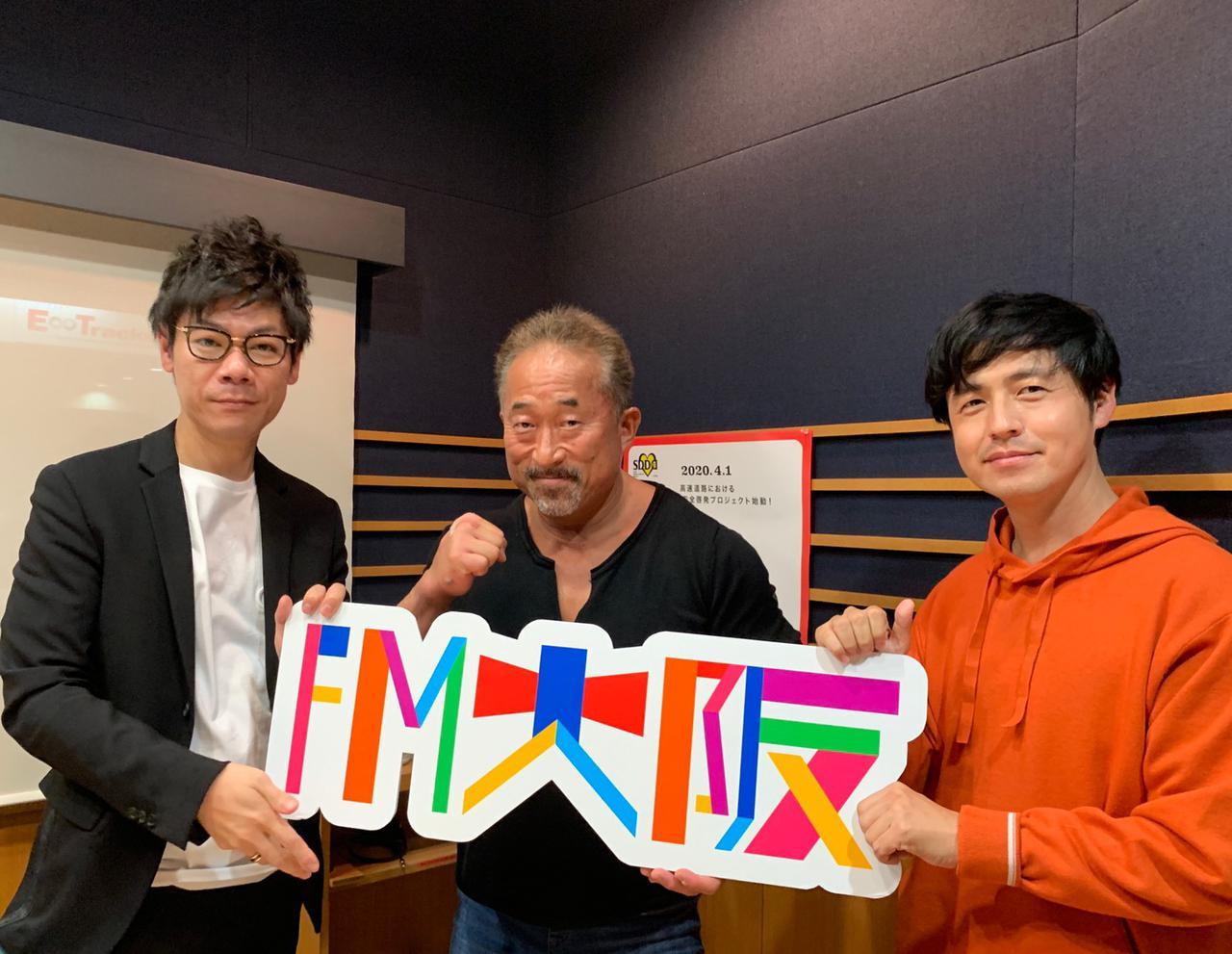 画像2: WELFARE group presents それU.K.!! ミライbridge vol.81の内容は?