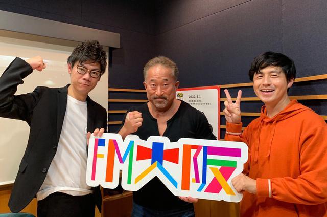 画像: ★「角田さん、ありがとうございました!」Uちゃん&谷さん