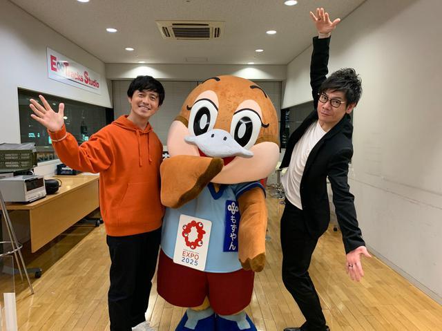 画像: ★「お茶の間のアイドル」Uちゃんと、「大阪介護業界の異端児」谷さんがお届けします。そして今日はもずやんも!