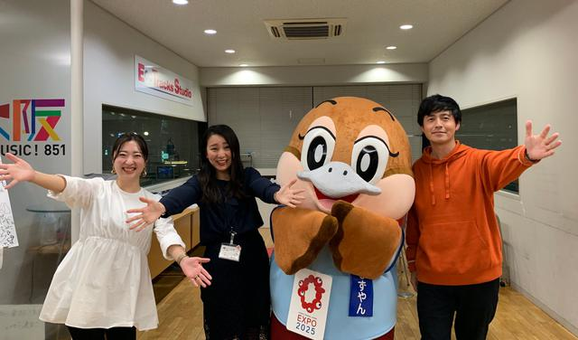 画像2: OSAKA NOW & FUTUREのゲストは大阪府 スマートシティ戦略部 スマートシティ戦略総務課 調整グループ・粟井美里さん。