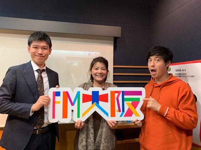 画像2: パートナーズ・カフェのゲストは株式会社Takaraful 代表・上地智枝さん。