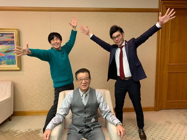 画像: 今週もミライリーダーは大阪市長・松井一郎さん。