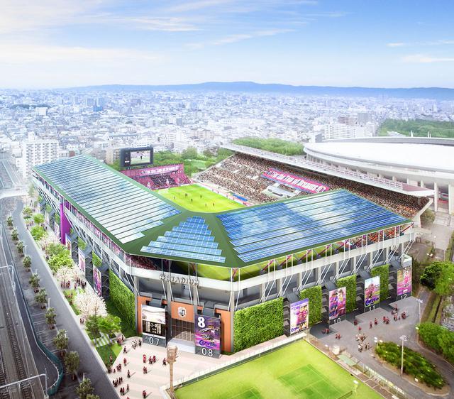画像: 桜スタジアムプロジェクト