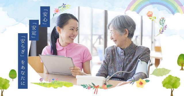画像: NPO法人 安らぎ(大阪)| 第二の家族としてサポート