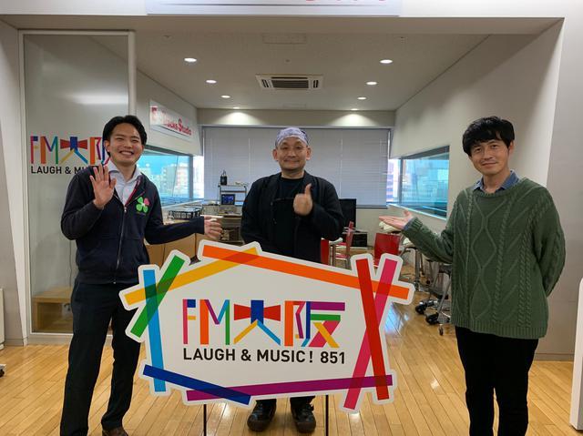 画像: パートナーズ・カフェのゲストは一般社団法人いくのもり・木村和弘さん。