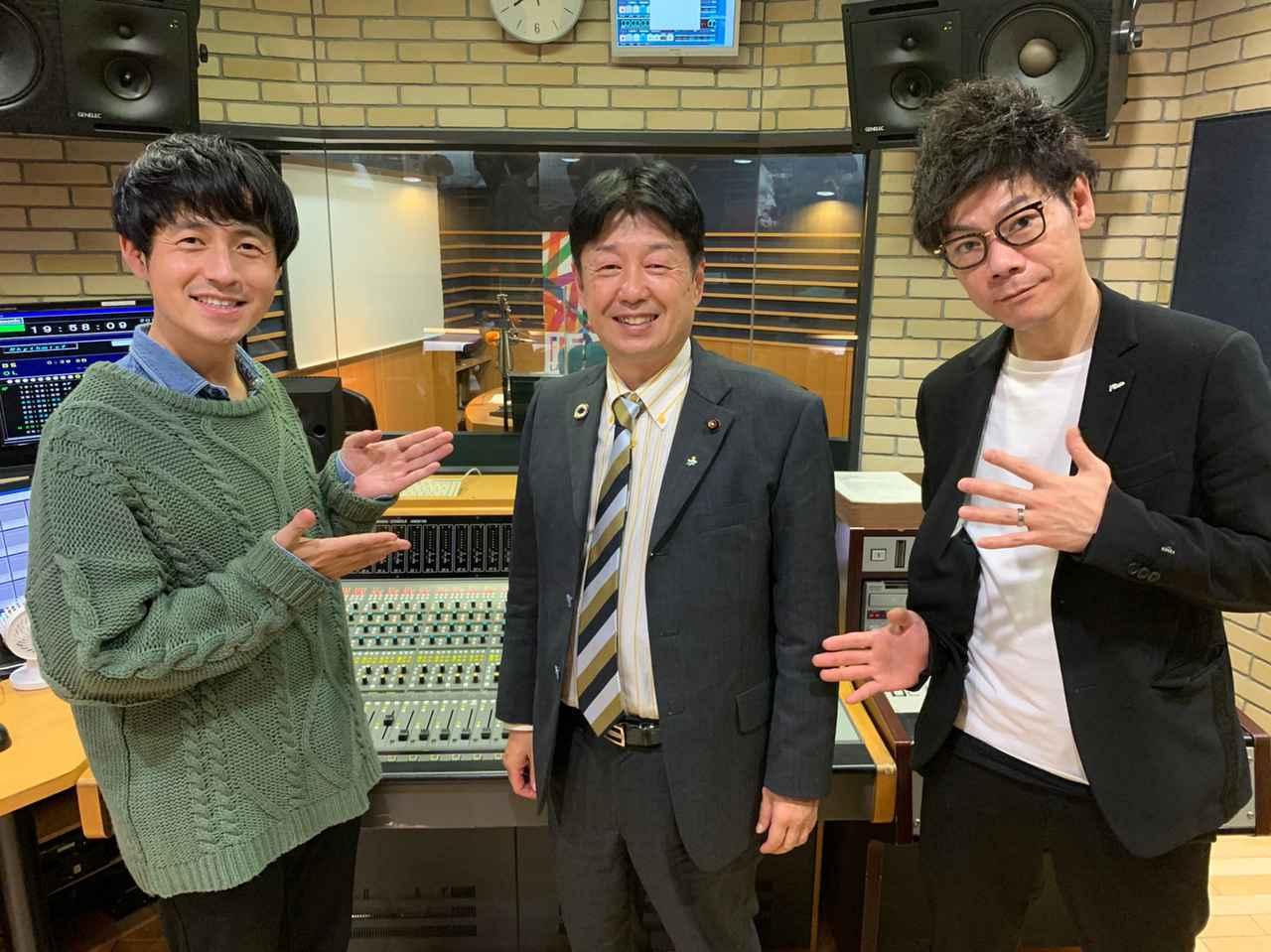 画像: ★「田中さん、ありがとうございました!」Uちゃん&谷さん