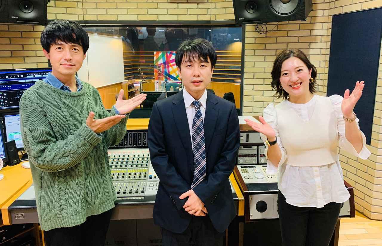画像: OSAKA NOW & FUTUREのゲストは大阪府 健康医療部保険医療室感染症対策企画課・田北祐幹さん。