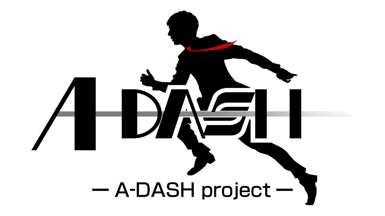 画像: 【起業家応援】A-DASHプロジェクト先行募集開始!! www.youtube.com