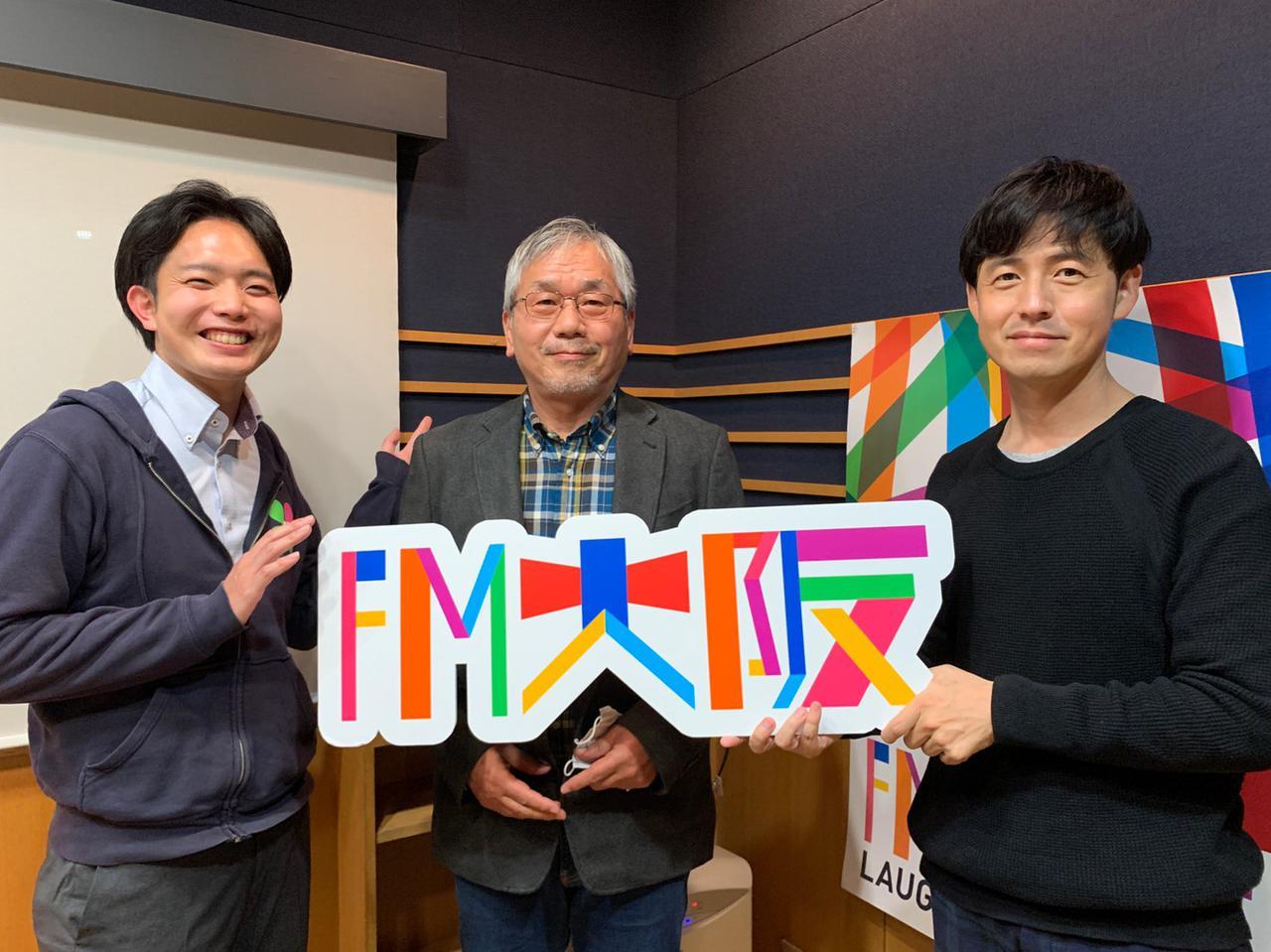 画像2: WELFARE group presents それU.K.!! ミライbridge vol.103