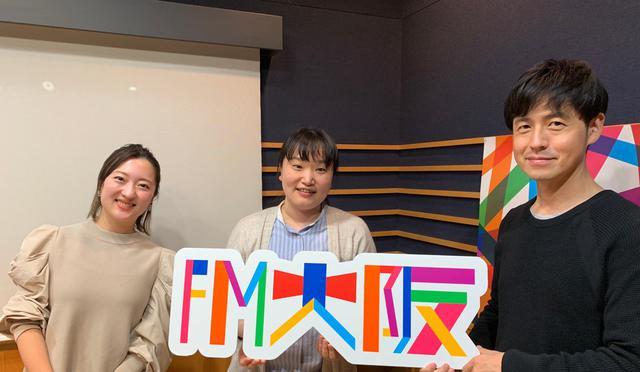 画像2: WELFARE group presents それU.K.!! ミライbridge vol.102