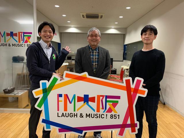 画像: パートナーズ・カフェのゲストは、社会福祉法人そうそうの杜 理事長・荒川輝男さん。