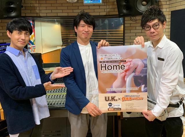 画像: ミライ・リーダーのゲストは音楽クリエーター、大阪音楽大学ミュージッククリエーション 特任教授・足立知謙さん。