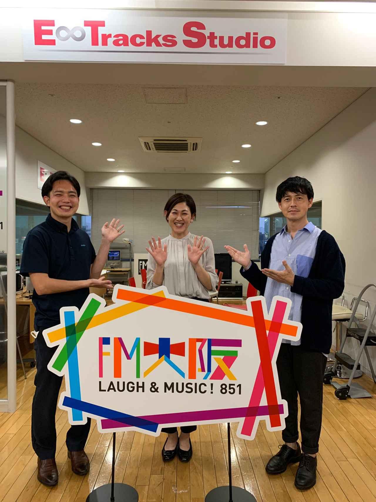 画像: パートナーズ・カフェのゲストは一般社団法人ケアマネ業務支援センター 理事・進絵美さん。