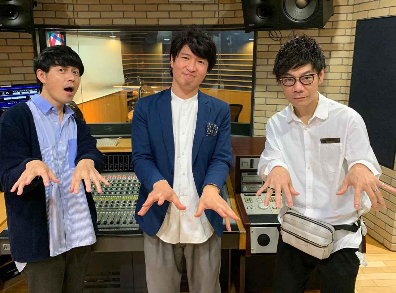 画像1: WELFARE group presents それU.K.!! ミライbridge vol.107