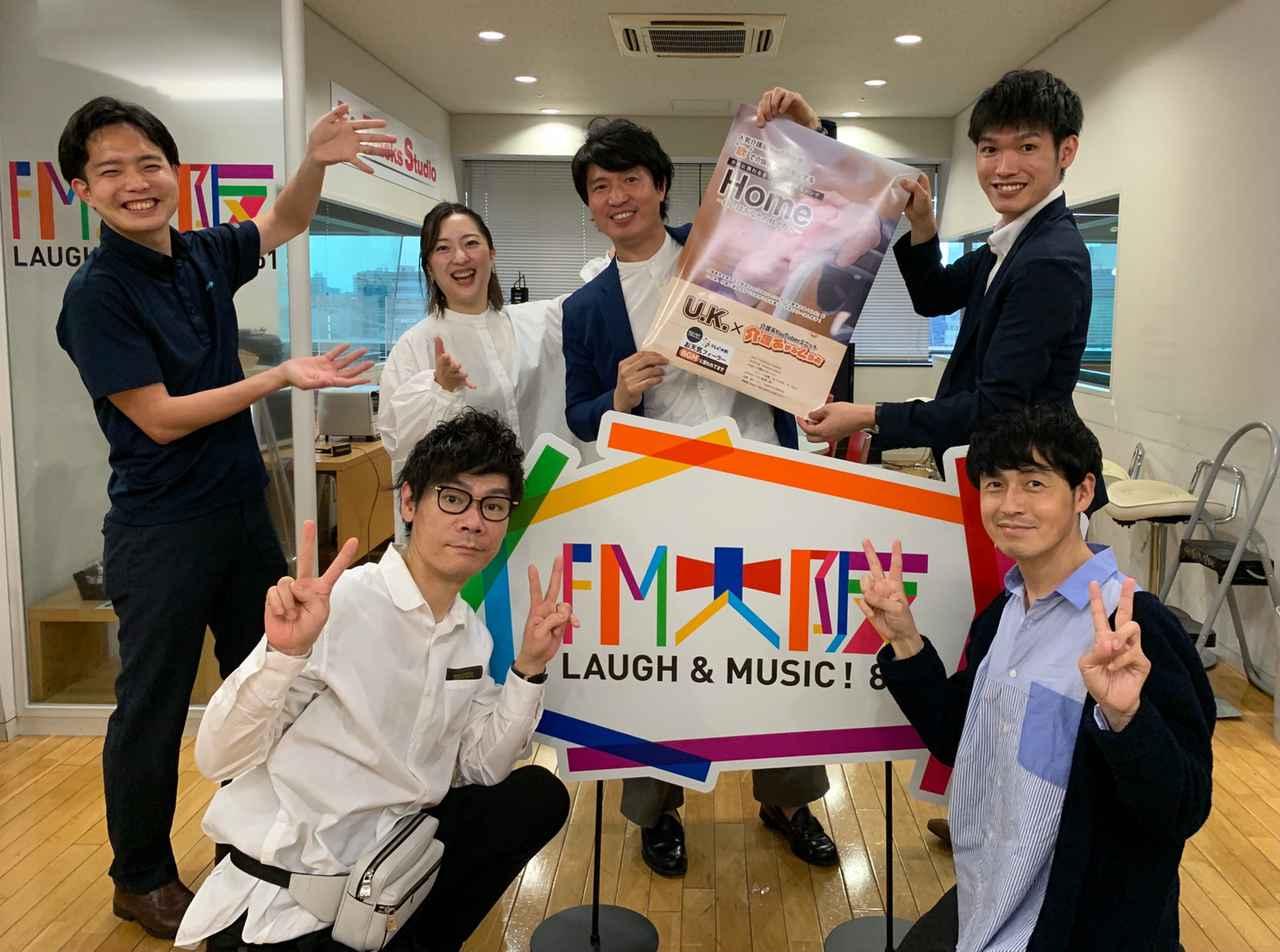 画像2: ミライ・リーダーのゲストは音楽クリエーター・大阪音楽大学ミュージッククリエーション 特任教授・足立知謙さん。