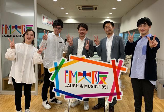 画像: パートナーズ・カフェのゲストは株式会社CLEAIR 代表取締役・星山忠俊さん、取締役・木下稔さん。