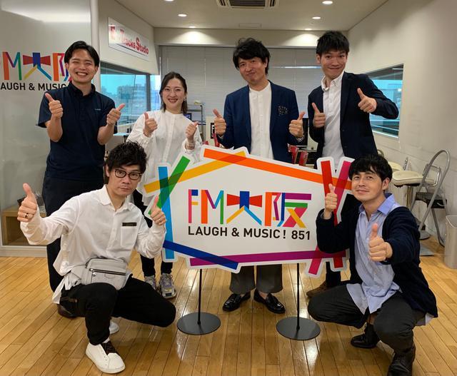 画像1: ミライ・リーダーのゲストは音楽クリエーター・大阪音楽大学ミュージッククリエーション 特任教授・足立知謙さん。
