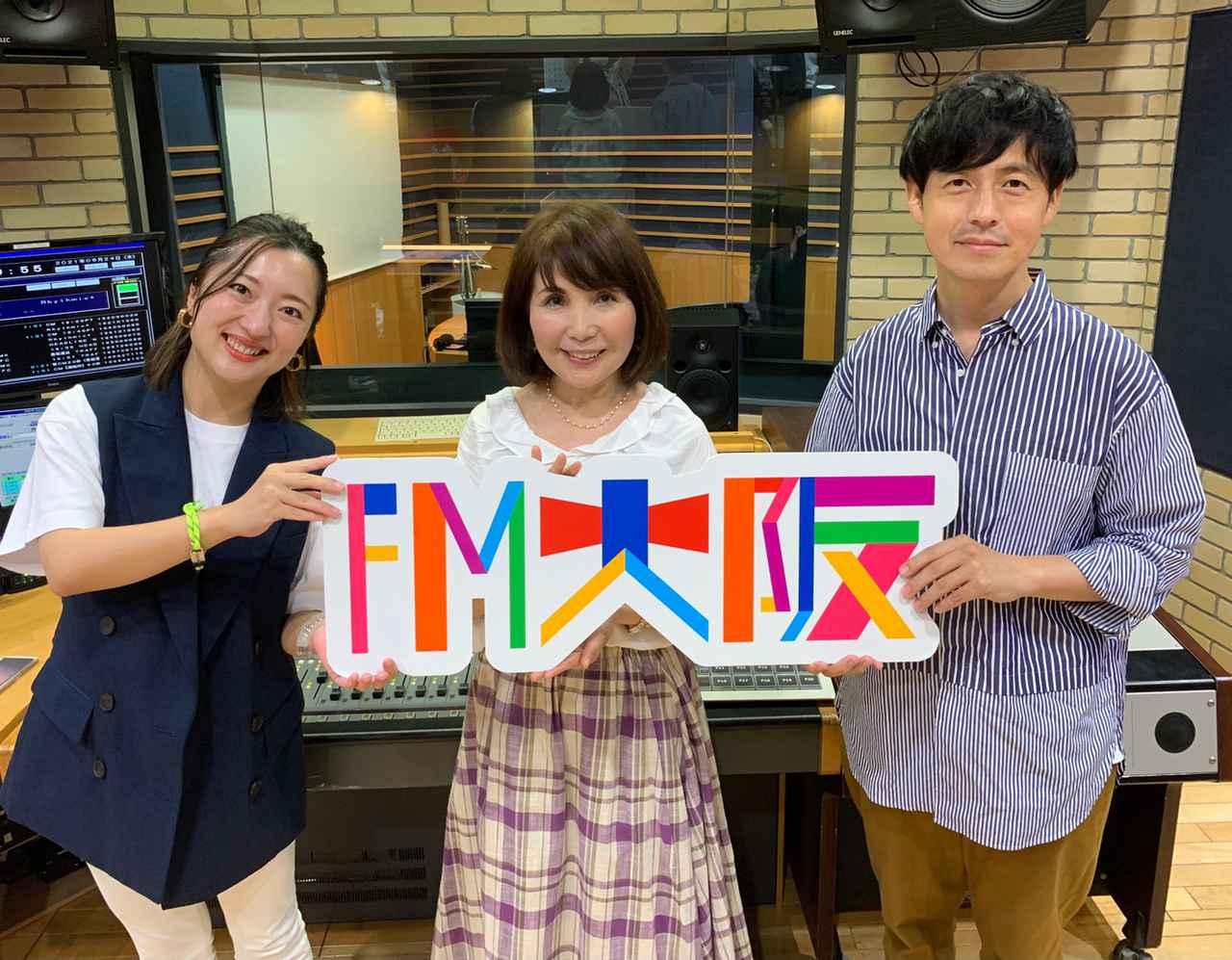 画像2: WELFARE group presents それU.K.!! ミライbridge vol.112