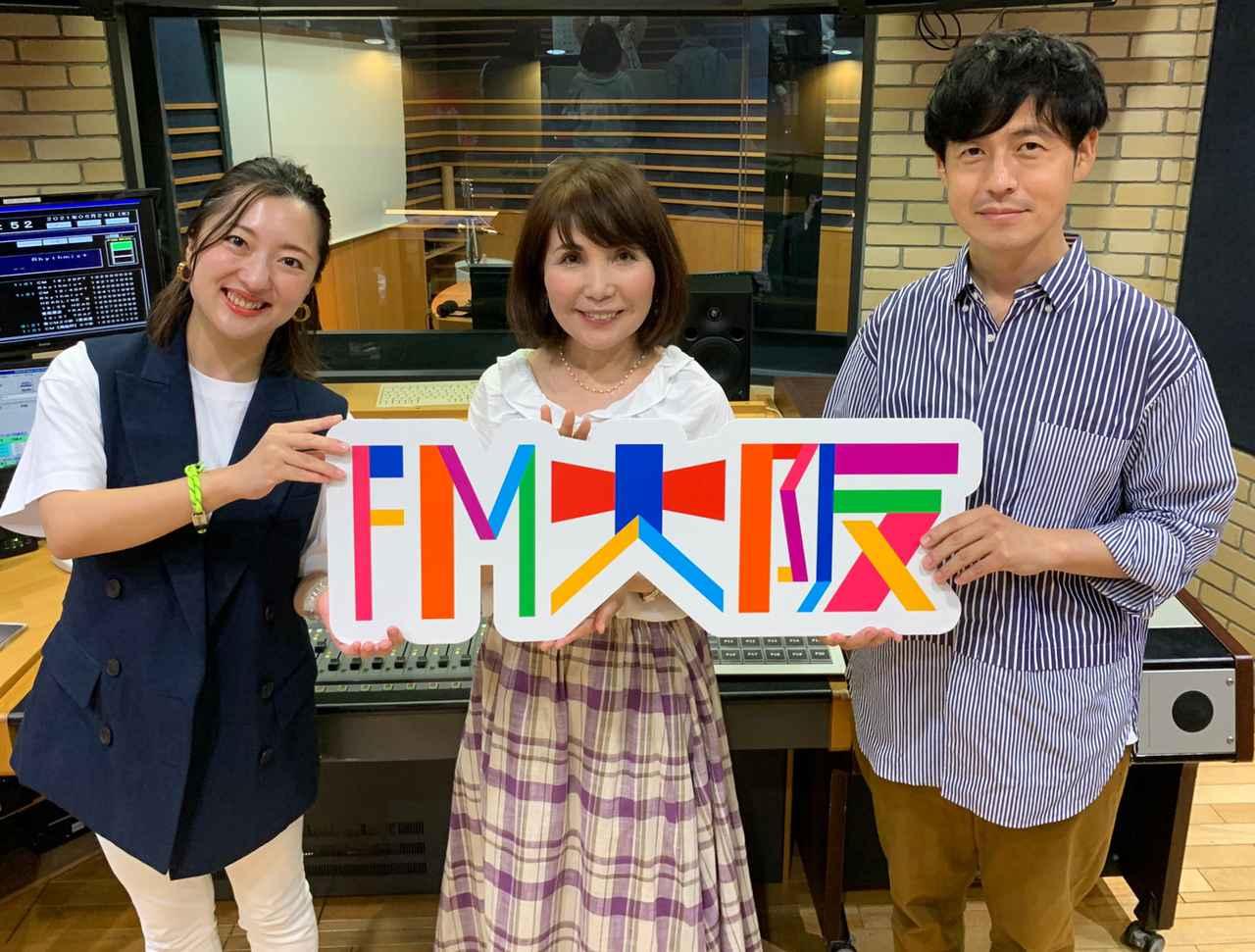画像: パートナーズ・カフェのゲストはシンガーソングライター・TARAさん。