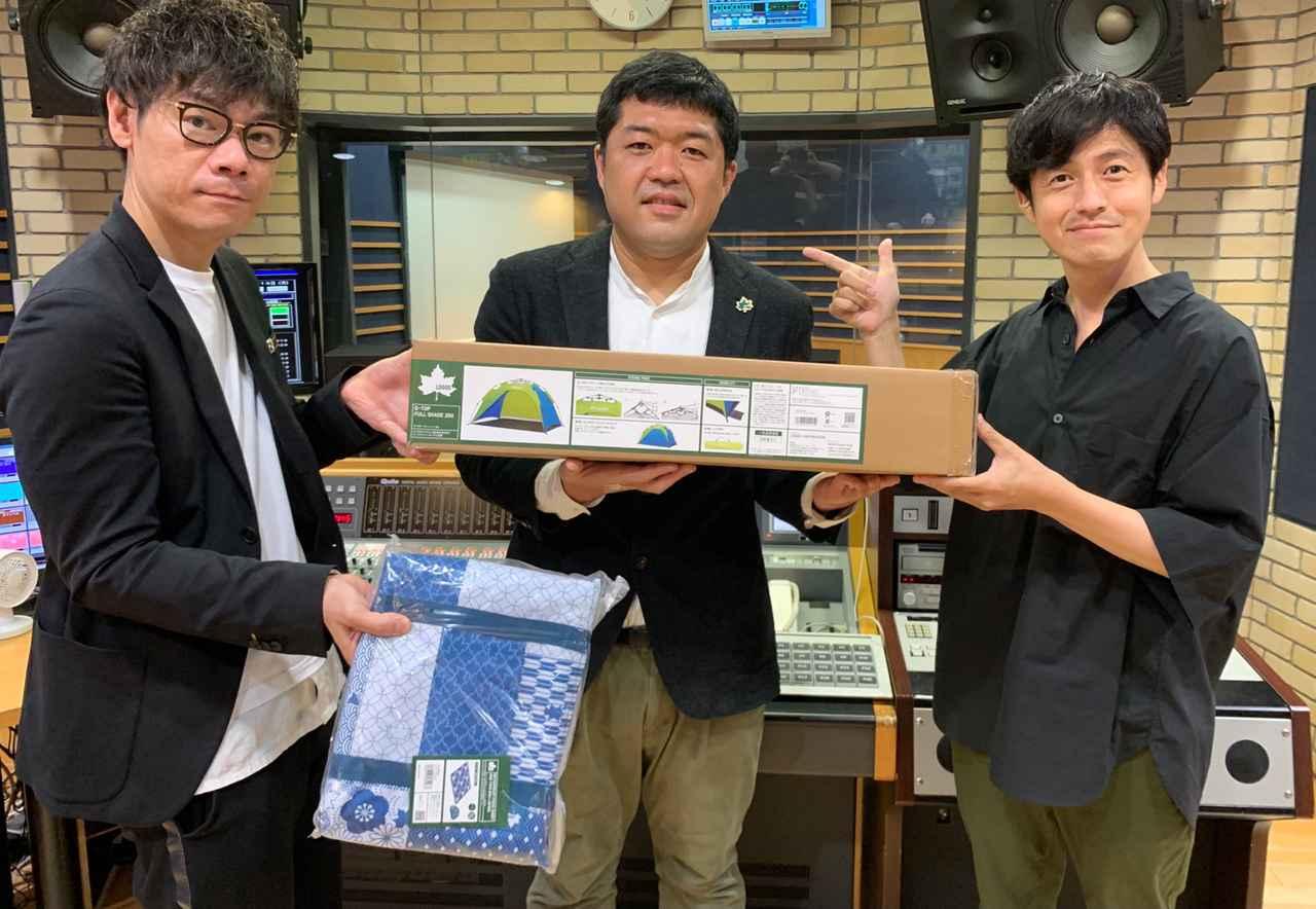画像: ミライ・リーダーのゲストは株式会社ロゴスコーポレーション取締役副社長執行役員・柴田晋吾さん。