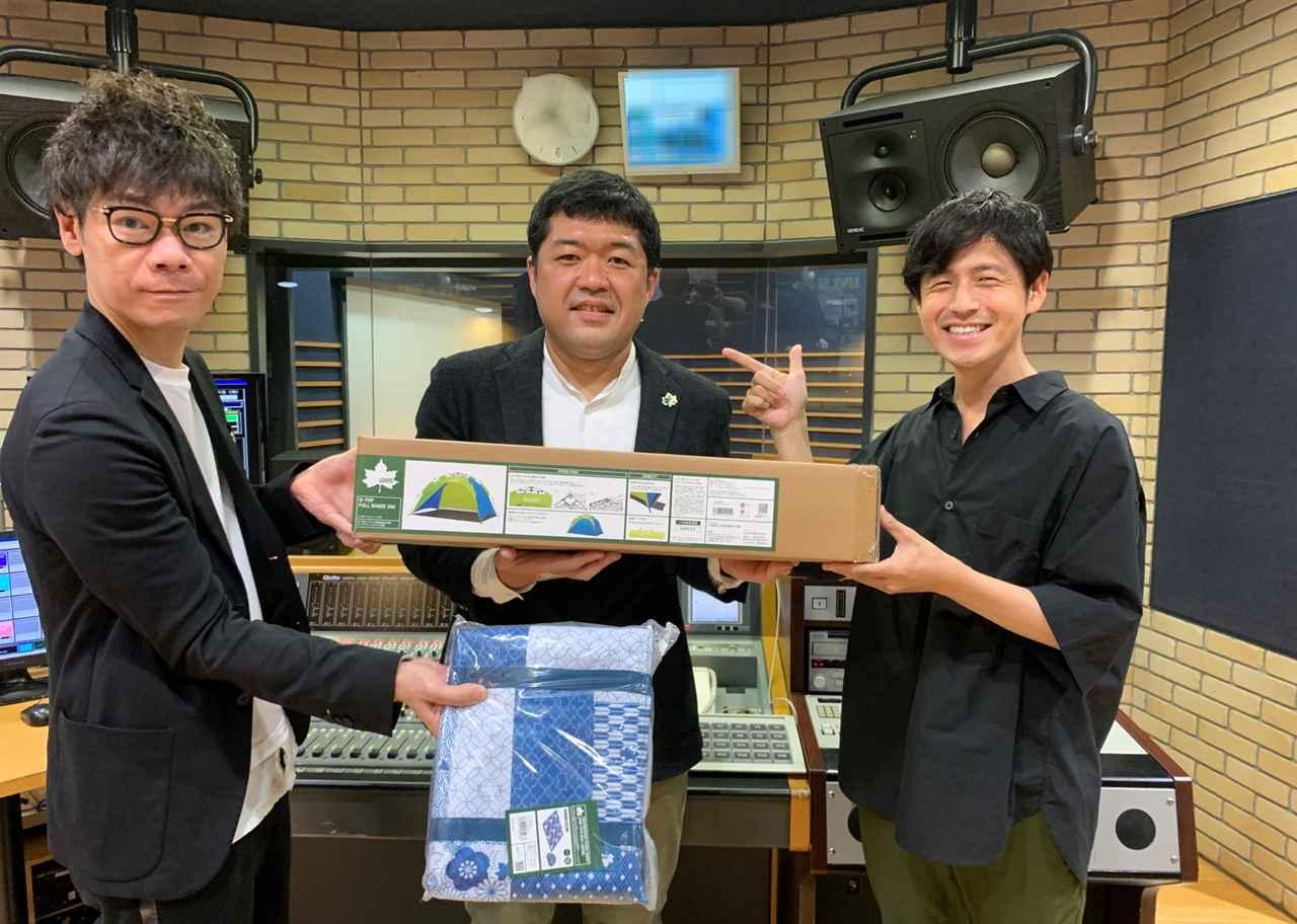 画像1: WELFARE group presents それU.K.!! ミライbridge vol.114