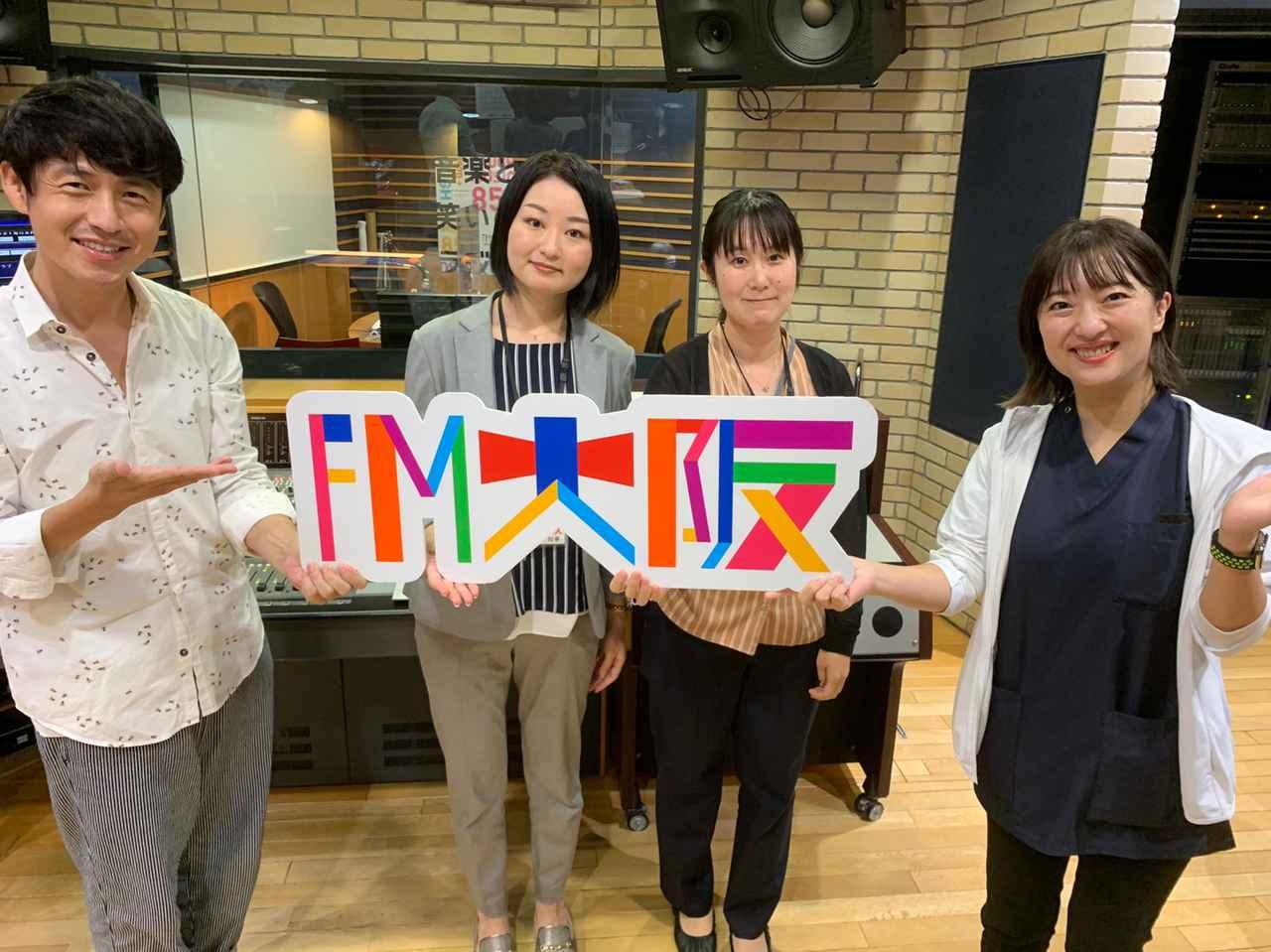 画像: 花*花×エースタイルは9月20日(月)テレビ大阪でもご覧いただけます!