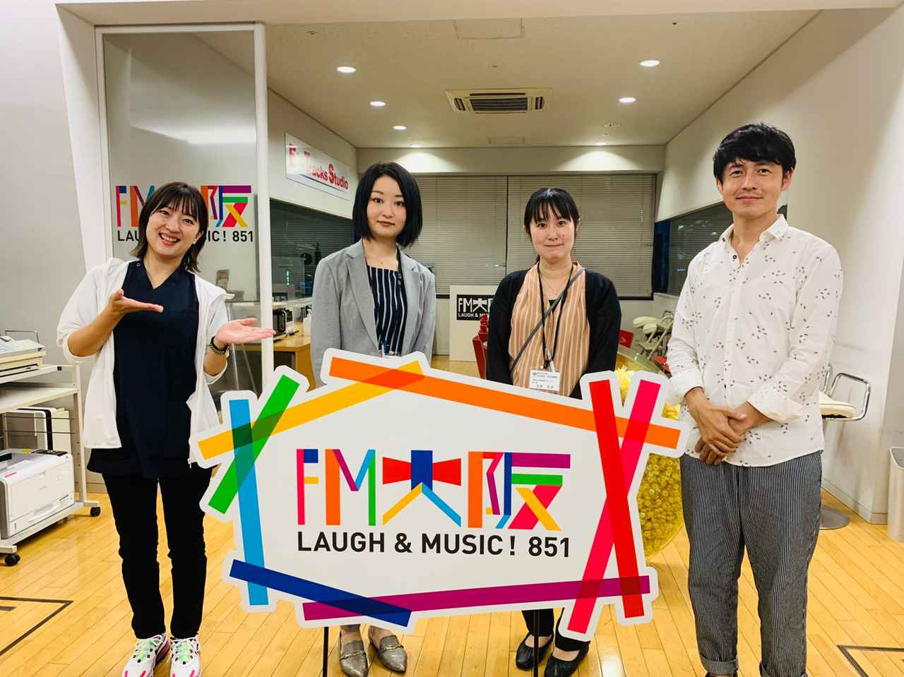 画像: OSAKA NOW & FUTUREのゲストは大阪府 府民文化部 男女参画・府民協働課 男女共同参画グループ・佐野さん・土本さん。