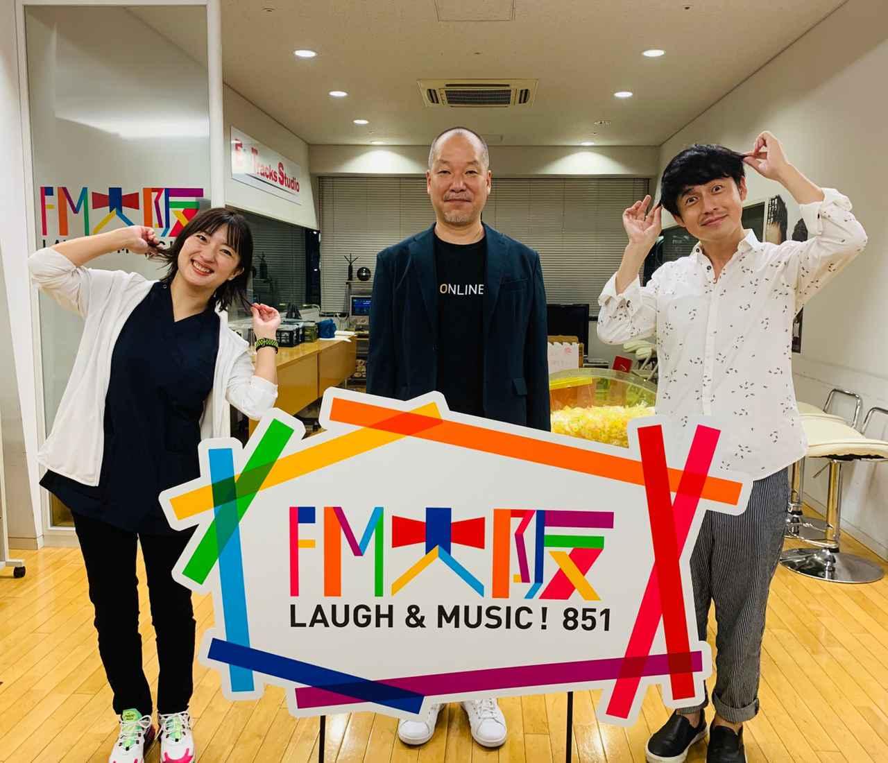 画像: パートナーズ・カフェのゲストは株式会社アラコーポレーション・吉村章さん。