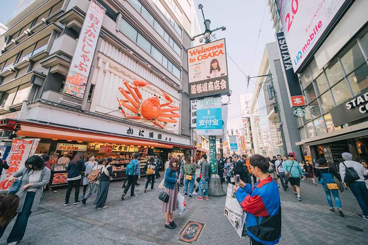 画像1: おかる:「お好み焼き」を本場・大阪で。遊び心溢れるマヨネーズアートは必見