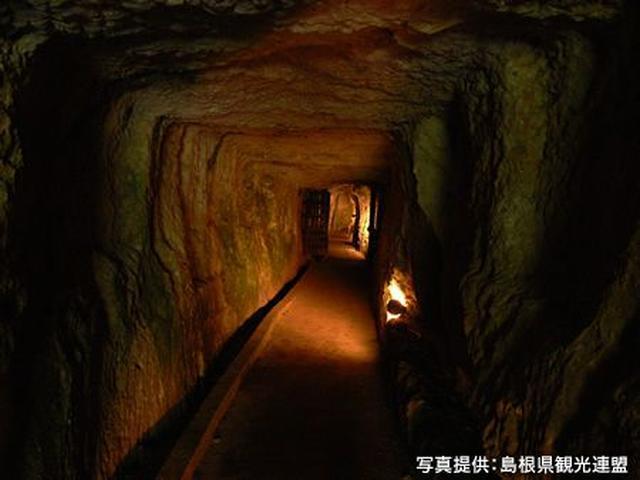 画像2: 中国地方の世界遺産をめぐる