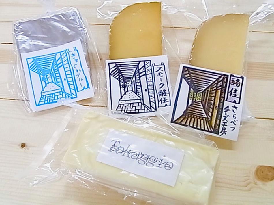 画像: ピッツェリアTukaでは「酪佳(らくか)」をはじめ、さらべつチーズ工房のチーズも販売