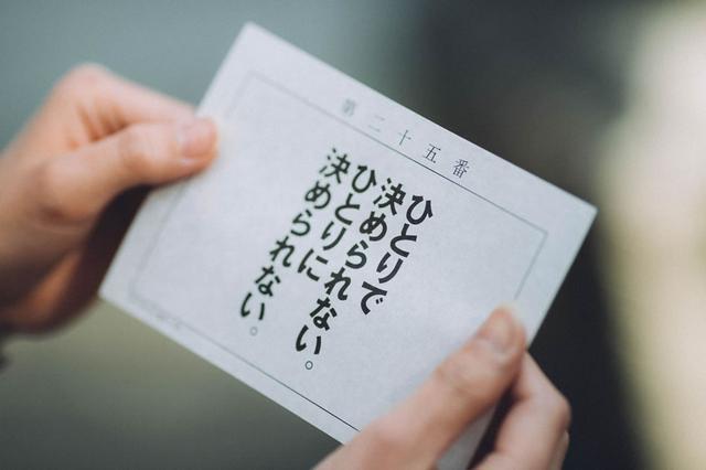 画像5: 布忍神社: 女子旅におすすめ。現代アーティスト・イチハラヒロコによる恋みくじ