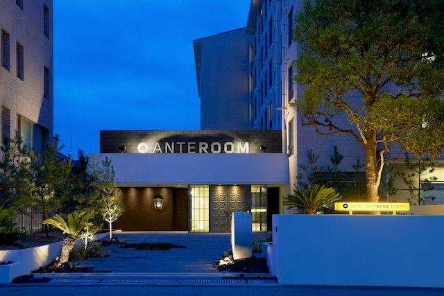 画像: HOTEL ANTEROOM KYOTO