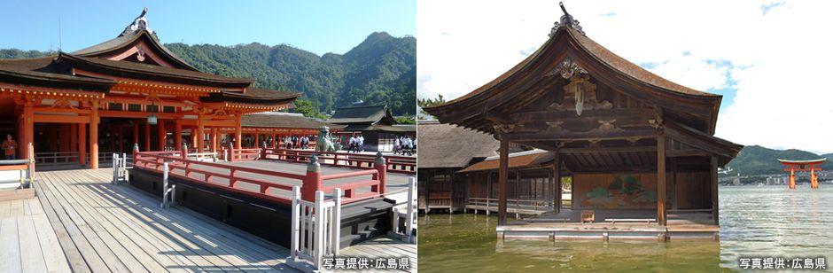 画像1: 1400年の歴史を持つ 美しき祈りの地 世界遺産・嚴島神社