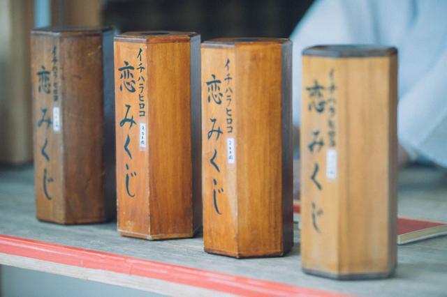 画像3: 布忍神社: 女子旅におすすめ。現代アーティスト・イチハラヒロコによる恋みくじ