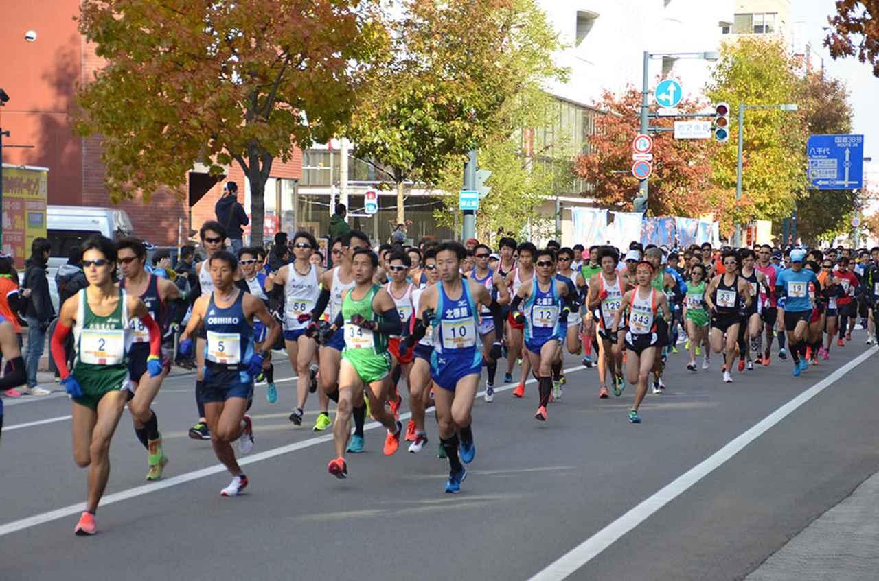 画像: 『とかちフードバレーマラソン』の様子