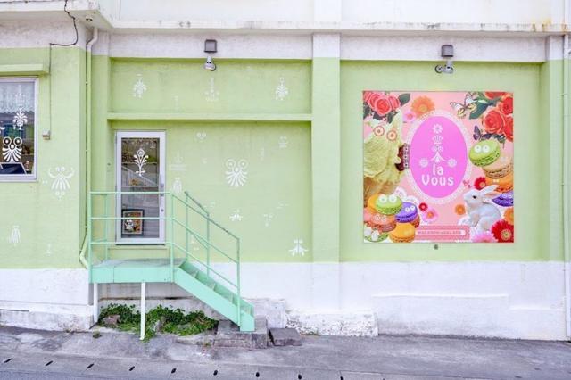 画像1: やんばるジェラート La Vous(ラ・ボウス)店