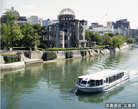 画像1: 中国地方の世界遺産をめぐる