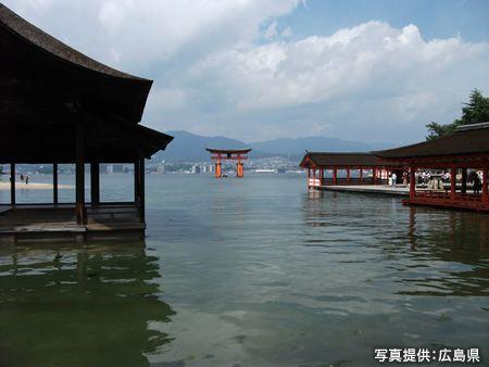 画像4: 中国地方の世界遺産をめぐる