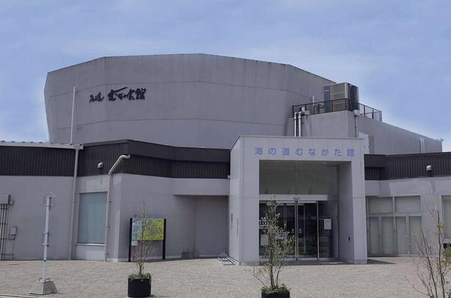 画像: 沖ノ島の歴史を展示する資料館「海の道 むなかた館」