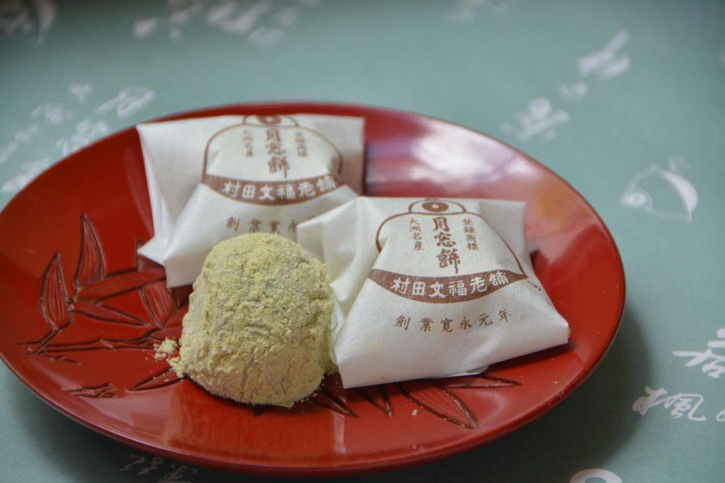 画像: 青大豆きな粉がふわっと香る、銘菓「月窓餅」