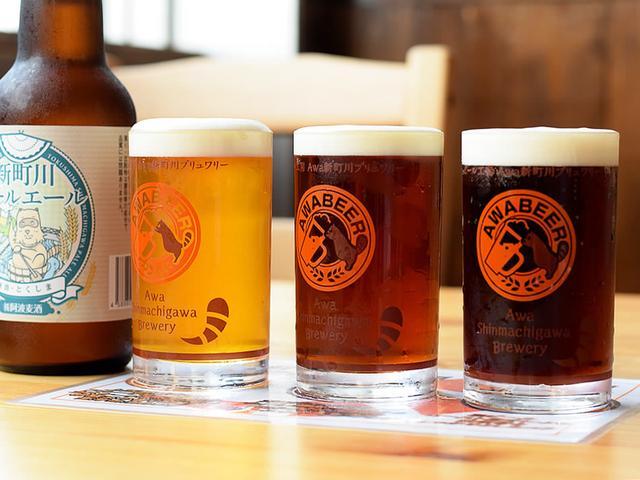 画像: 味はもちろん、色も香りもそれぞれに異なるクラフトビール。吉野川の地下水を仕込み水に用いている