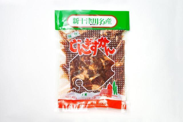 画像: 500g入り993円(税込)/販売元:大畠精肉店